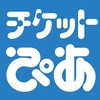 KCON:TACT 3にJO1出演!!!