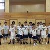 【中学男子バスケ部】交歓大会 1回戦 突破