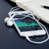 『iPhone』のiOSのアップデート通知を消す方法!【スマホ、削除、自動アップデート】