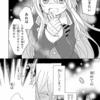 ハッピーシュガーライフ9巻10巻感想