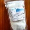 ウユニ湖のお塩を買いました♡