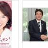 山岡久乃、泉ピン子、藤田朋子出演のドラマ 「渡る世間は鬼ばかり・・・・」