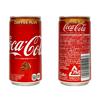 コカ・コーラコーヒープラスを飲んだら、〇〇だった件