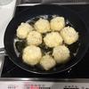この方法で、揚げ物料理時間短縮になっちゃいます。私はこの便利グッツ使ってます。
