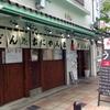 【今週のうどん45】 おにやんま 新橋店 (東京・新橋) 冷やおろし醤油