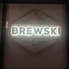 ビール派必見!バンコクでクラフトビールを楽しめるルーフトップバー「BREWSKI」へ行ってきた