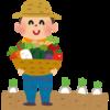 副業としての農業