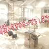 ピラティススタジオB&B心斎橋スタジオオープンします!