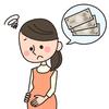 出産のためのお金がない!まったく貯金がなくても安心して出産する方法