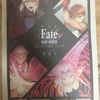 【Fate】『Fate/saty night[HF]』特集のスポーツ報知を読みました【感想】