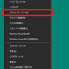 Windows10のドライバを探す方法