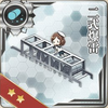 新しい対潜装備「爆雷」の効果について