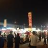 【台中夜市】大人から子供まで笑顔になる【太原夜市】は台湾らしさの残った素敵な夜市だった。