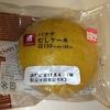 【新発売】バナナむしケーキを食べてみた【ナチュラルローソン】