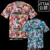 ユニホームの購入をご検討ならココ!ヨーロッパユニフォーム 通販ならおまかせ~!フルデザインシャツ