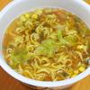 11月8日(木)上品な味噌味のカップ麺と、自分の日記を見て思い出した広島の「源蔵本店」。