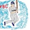 WBC(ワールドベースボールクラシック)と 草野球