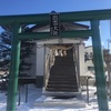 神社の日 少彦名神 スクナヒコナ