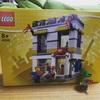 【レゴお買い物】クリックブリック鳥栖店で店舗改装セール