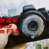 マウントアダプター海のニッコー、陸のトーコー 東京光学 Topcor 5cm F3.5【作例あり】