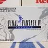 FINAL FANTASY Ⅳ ADVANCE E4版