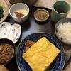 やげんぼり(赤坂|和食)のランチ