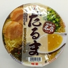 【今週のカップ麺42】 セブンイレブンプレミアム  だるま(明星食品)