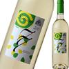 コスパ最高、スペインの白ワイン「シエテ・シエテ」