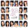 AKB48『10年桜』