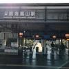木津川CR+桂川CR=嵐山