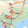 中国&ミャンマー旅行で出会った20組の面白い人たち