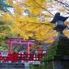【紅葉シーズン到来】談山神社の紅葉をみにいってきました!