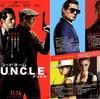 映画「コード・ネーム U.N.C.L.E」(2015)