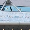 高画質ネイサンと全日本選手権