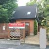 【京都で土地探し】利便性を選ぶか、ゆったり感を選ぶか。そして風致地区。