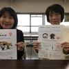 「ひともイヌも癒される」ひきこもりと保護犬のマッチングを模索する「ぼくとハイタッチ」:東京・町田