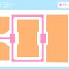 Hello! Project ひなフェス 2017の「1回限りの!ソロ&シャッフルユニット抽選会」が行われた結果…