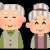 【シルバー川柳】秀逸すぎるおじいちゃんおばあちゃんの厳選作品 39選