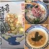 究極の海鮮丼(なかめのてっぺん/品川)