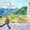 2度目の東海道6日目の2(原〜間の宿柏原〜春耕道しるべ)