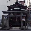【参拝のみ】寶田恵比壽神社    (東京-中央区)