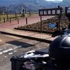 へなちょこGSライダーが行く旅日記 紀伊田辺への旅