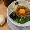 新大阪の台湾まぜそば『麺や マルショウ』