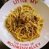 余り物スパゲッティ / 玉ねぎとツナのレモンスパゲッティ