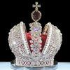✨ロマノフ家の最も価値ある至宝と『グレート・リセット』 ~The Imperial Crown of Russia~