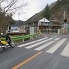 和田峠を越えて藤野の温泉に行こう! その1