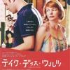 映画17「Take This Waltz」(2011年/116分)