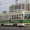 """""""広島電鉄の車両""""{2009/09/21}"""