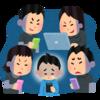 【ブログ運営報告800記事】アンチコメントが増えてきた!
