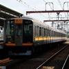 阪神9000系 9205F 【その10】